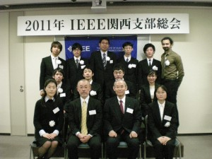 student2010